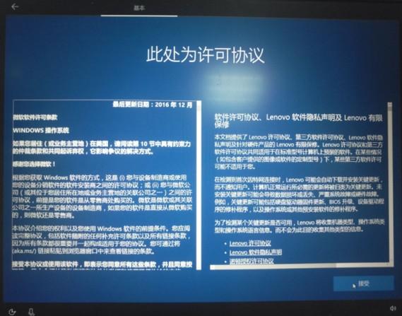 http://webdoc.lenovo.com.cn/lenovowsi/new_cskb/uploadfile/20180615162753774006.jpg