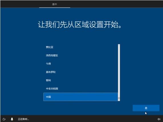 http://webdoc.lenovo.com.cn/lenovowsi/new_cskb/uploadfile/20180615162752775003.jpg