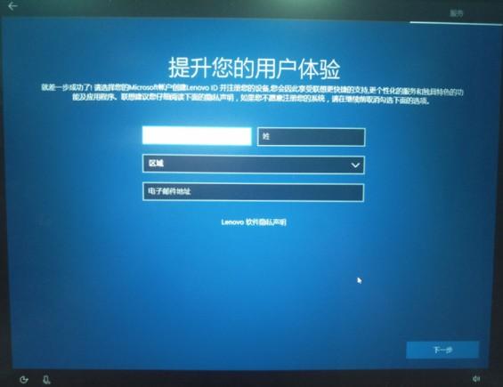 http://webdoc.lenovo.com.cn/lenovowsi/new_cskb/uploadfile/20180615162754289012.jpg