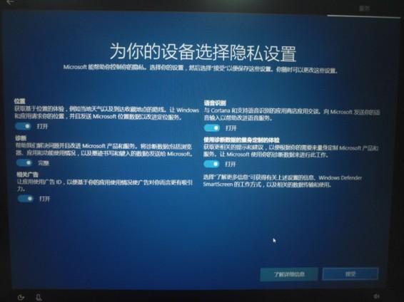http://webdoc.lenovo.com.cn/lenovowsi/new_cskb/uploadfile/20180615162754852011.jpg