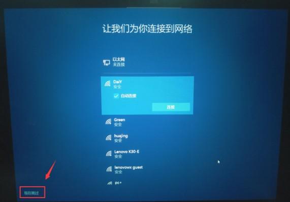 http://webdoc.lenovo.com.cn/lenovowsi/new_cskb/uploadfile/20180615162753950007.jpg