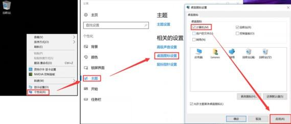 http://webdoc.lenovo.com.cn/lenovowsi/new_cskb/uploadfile/20180615162755183015.jpg