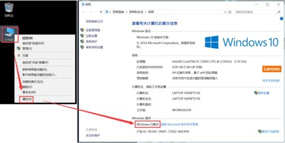 http://webdoc.lenovo.com.cn/lenovowsi/new_cskb/uploadfile/20180615162755428016.jpg