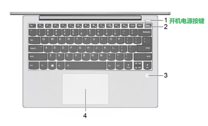 小新、昭阳、扬天笔记本开不了机或者开机黑屏无显示?