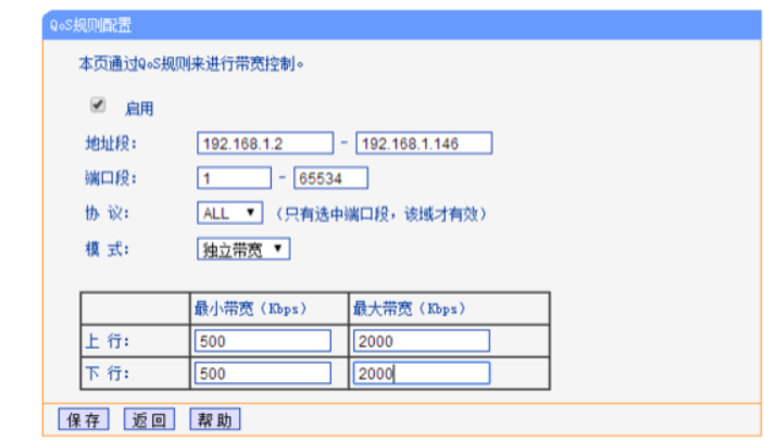 https://rx.lenovo.com.cn/file/baiyingpaas/1614678468842.png