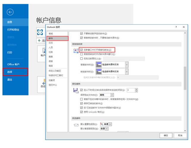 http://kb.itsupport.lenovo.com/assets/ss/FAQPicLibrary/24_01_036/24_01_036_image002.png
