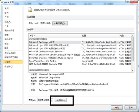 http://kb.itsupport.lenovo.com/assets/ss/FAQPicLibrary/UC08/UC08_CN_image006.jpg