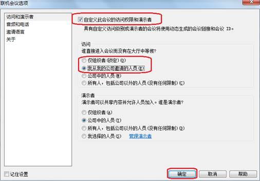 http://kb.itsupport.lenovo.com/assets/ss/FAQPicLibrary/UC_18/UC_08_02_CN.jpg