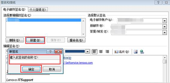 http://kb.itsupport.lenovo.com/assets/ss/FAQPicLibrary/03_01_020/03_01_020_cn_image007.png