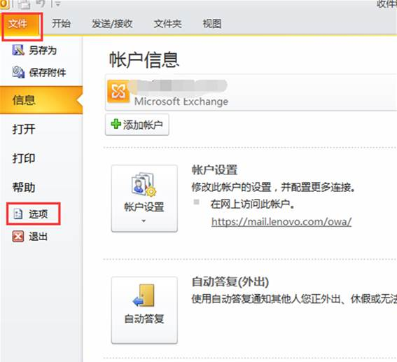 http://kb.itsupport.lenovo.com/assets/ss/FAQPicLibrary/03_01_020/03_01_020_cn_image005.png