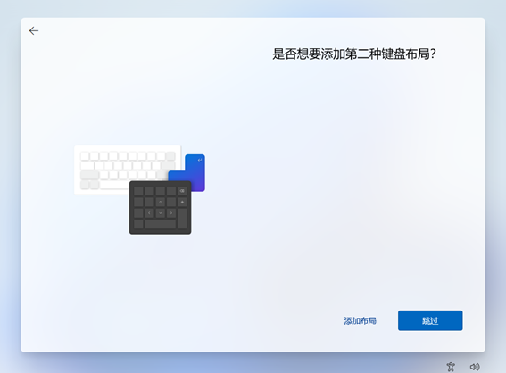 图片包含 图形用户界面  描述已自动生成