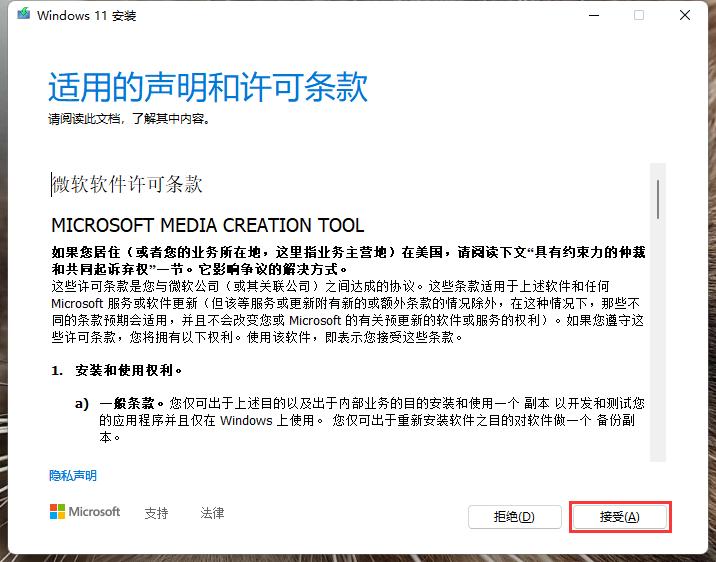 图形用户界面, 文本, 应用程序描述已自动生成