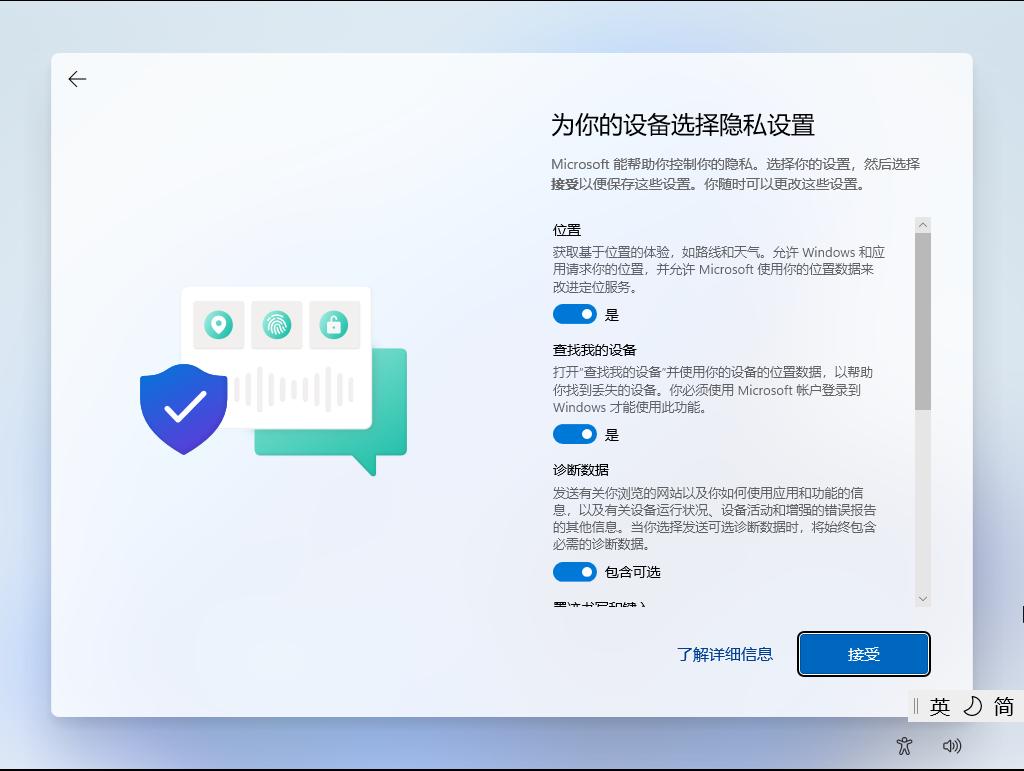 图形用户界面, 应用程序描述已自动生成