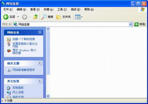 设备管理器为空白或网络连接里面没有本地连接、1394连接等图标的故障原因及解决方法 - 完美领域Area - 完美领域Area
