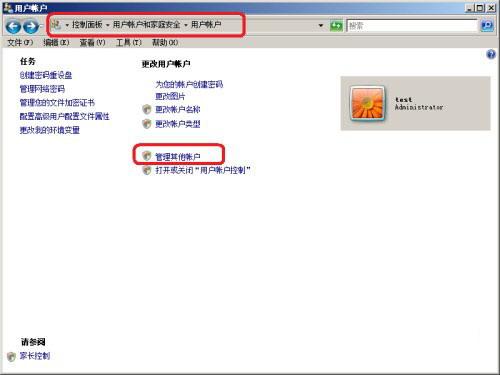 fd拦截网页设置