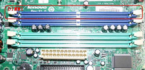 具有AMT功能的主板DIMM1插槽没有插入内存时开机风扇声音异常大 - 完美领域Area - 完美领域Area