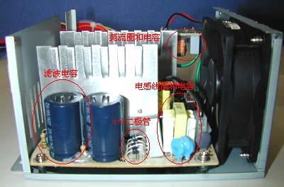 再通过开关电路和高频开关变压器转为高频率低压脉冲,再经过整流和