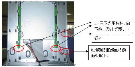 天骄at机箱拆装图解_联想官网_联想服务_联想知识库