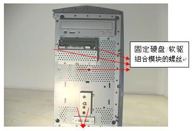 未来先锋机箱拆装图解_联想官网_联想服务_联想知识库