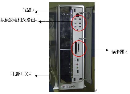 天骄s机箱拆装图解_联想官网_联想服务_联想知识库