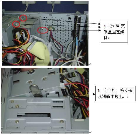 天骄机箱拆装图解_联想官网_联想服务_联想知识库