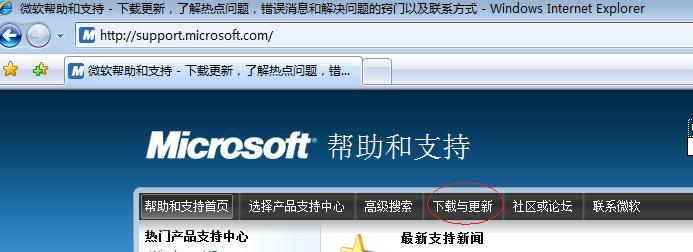 Windows XP和Vista系统使用过程中宽带掉线的解决方法 - 完美领域Area - 完美领域Area