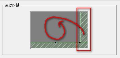 4,滚动的同时,系统托盘触控板图标变为滚动箭头