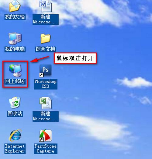 xp系统停止服务图片_Windows 7/XP系统在局域网文件共享设置方法_联想官网_联想服务 ...