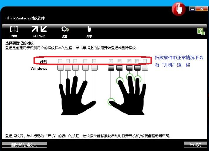 联想_ThinkPad ThinkCentre ThinkStation服务与驱动下载_常见问题