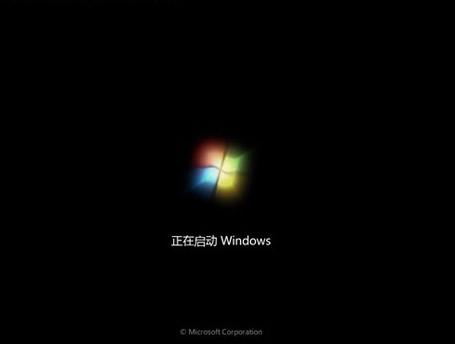 加快Win7开机速度图片